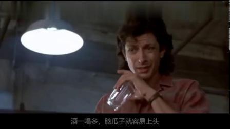 重口味电影《变蝇人》小伙发明传送机器,朝美女要一件东西做实验
