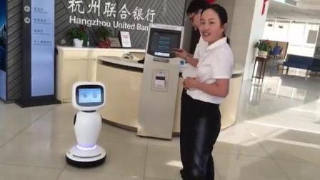家宝机器人视频4
