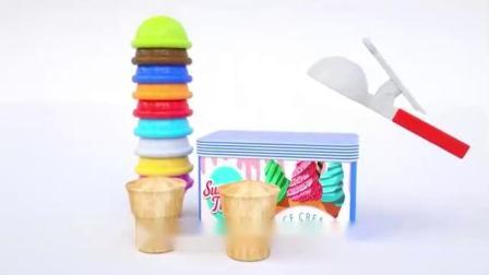 学习颜色启蒙早教,冰淇淋筒叠高游戏学习各种颜色名称