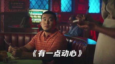 上汽通用雪佛兰迈锐宝XL Redline尚红系列 30秒广告1
