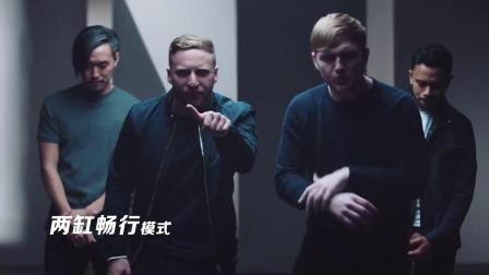 上汽通用雪佛兰迈锐宝XL Redline尚红系列 30秒广告3