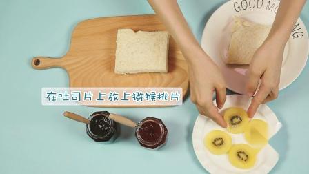1.5-2岁幼儿辅食 迷你水果三明治[萌宝食记第四季]