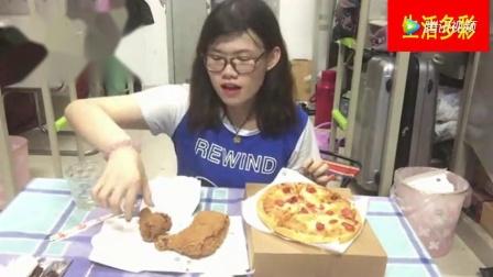 学生妹宿舍吃德克士手枪鸡腿,吞拿鱼披萨,再来杯可乐,惬意的生活