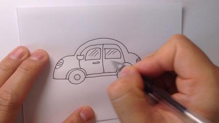 金龙手绘简笔画-小汽车的画法