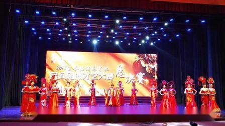 李玉珍时装表演艺术团来香模特队《大美中国红》