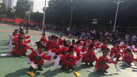 佳华书苑幼儿园第七届运动会《七品芝麻官》