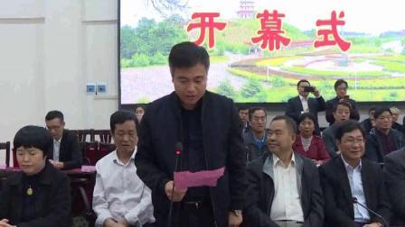 关于主办湘鄂赣边区第十七届老年人体育运动会