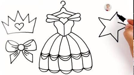 幼儿色彩认知绘画涂鸦,教小朋友学画画给公主裙魔法棒皇冠涂颜色