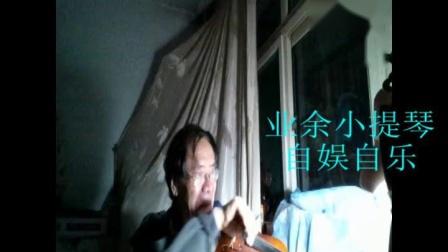 祖国赞美诗-抒情歌曲-纯粹自学小提琴拉简谱1千首