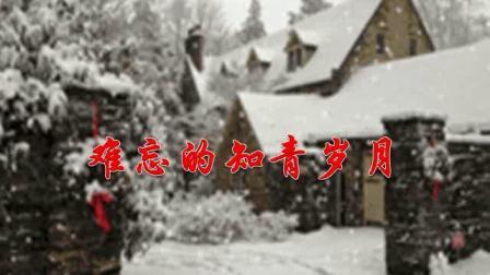 欢迎高建国来上海(重新制作)