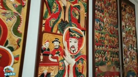 乳源瑶族自治县民族博物馆