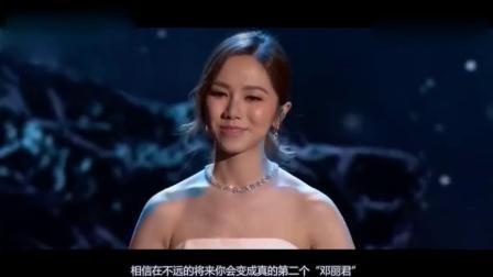 邓紫棋成为第一位在美国NASA颁奖礼表演的华语歌手,真争气啊!