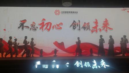 上海齐鲁药业海派旗袍《蔷薇蔷薇处处开》