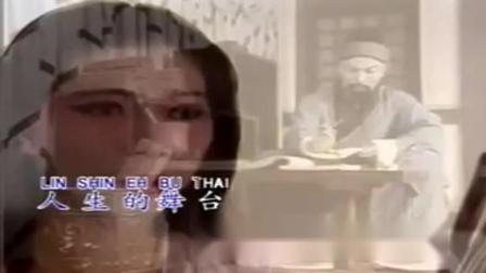 蔡可荔 - 人