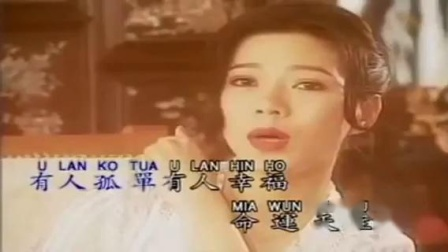 蔡可荔 - 牵成阮的爱