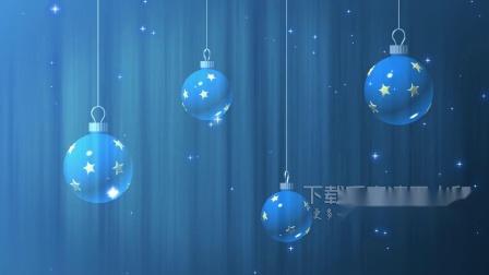s886 超唯美蓝色圣诞彩球旋转圣诞节平安夜圣诞祝福动态视频素材 剪辑合成 婚礼婚庆 开场视频 舞台背景 动态视频素材 视频特效 晚会视