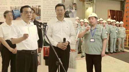 上海第一机床厂有限公司