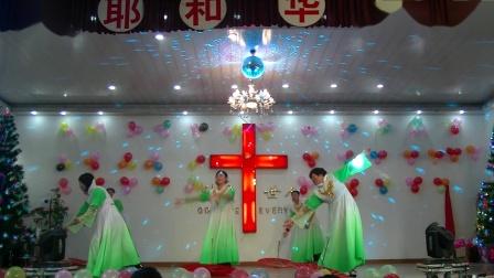 高作镇基督教堂2018圣诞节感恩赞美会——舞蹈《最美的路》
