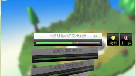 Kodu 第8課 瞬間移動_04執行程式