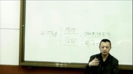 潘老师学习与分享西方哲学家的思想(8-1)