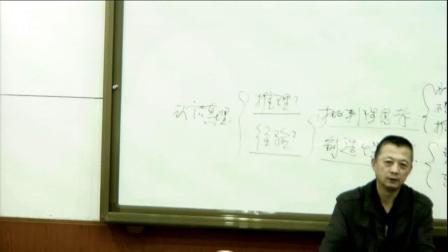 潘老师学习与分享西方哲学家的思想(8-2)