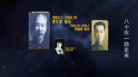 贵港市人民医院建院八十周年主题曲