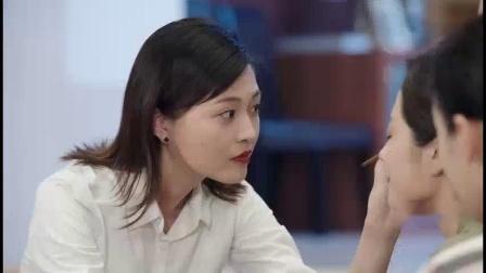 【那座城这家人】大双变美妆博主教姑姑卫东化妆!