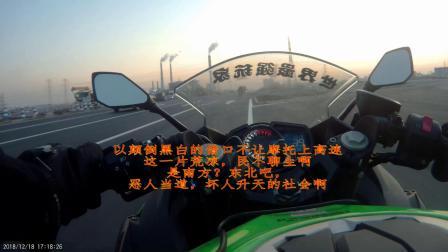 四明山返程视频
