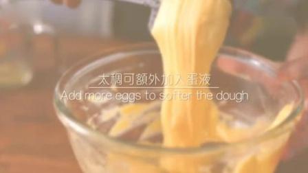 电饭煲蛋糕的做法蛋糕制作方法大师级甜品菠萝脆皮泡芺食谱
