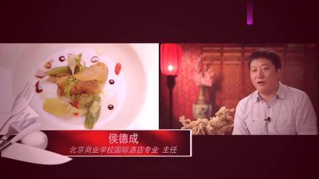 厨王争霸:中方的海陆鱼羊鲜,评委评价太硬火候不够,好尴尬