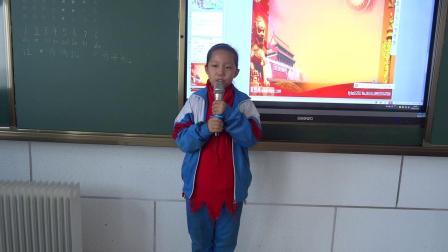 《中华人民共和国国歌》二(2)王欣蕊 庆云县常家镇福和希望小学2018.11.20