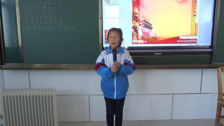 《中华人民共和国国歌》张可心二(2)庆云县常家镇福和希望小学2018.11.23