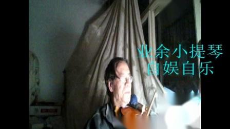 祖国不会忘记-抒情歌曲-纯粹自学小提琴拉简谱1千首