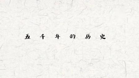【陈柯宇】【中国风原创】【尊重原创】