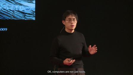 计算机将为我们带来什么样的设计? 张周捷@TEDxNingbo2018