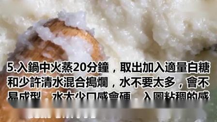 面包店加盟烤面包蔓越莓糯米凉糕带着红豆的清香非常好吃!