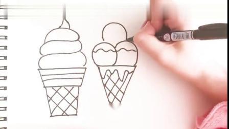 亲子早教儿童简笔画|轻松学画冰淇淋和甜筒