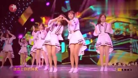 歌声激荡40年:SNH48唱网络热门神曲组合,最甜最