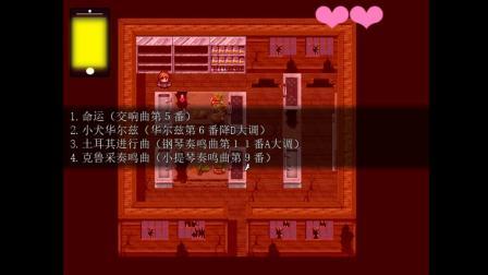 【绅士RPG】被病娇青梅竹马抓住的话会??这游戏被我玩出了恐怖游戏的感觉....#3