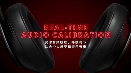 英琪潮品Beats Studio3 Wireless听到耳朵怀孕