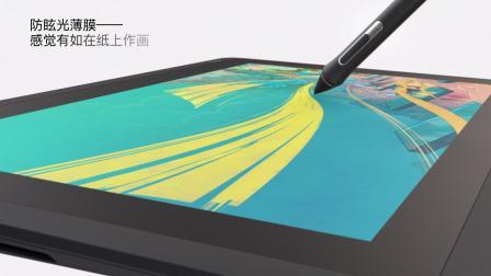 Wacom Cintiq 16液晶数位屏专为新生代创意人士打造