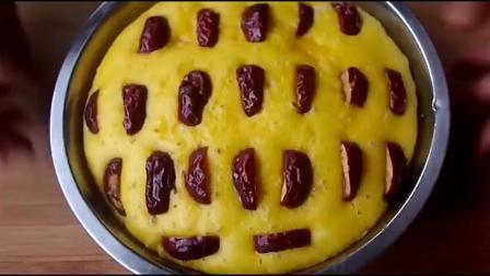南瓜发糕最好吃的做法,不用揉面不用水,松软香甜,比蛋糕还美味