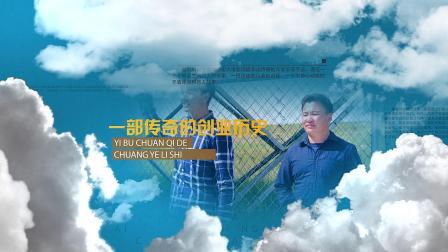20集电视剧《在草原上》将在内蒙古汉语卫视频道12月26日20:26开始播出