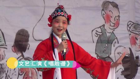 2018年忻城县民族中学第十一届民族体育运动会