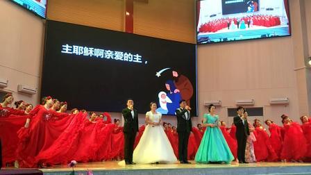 明水县基督教会2018年圣诞节感恩赞美会(来庆贺圣诞)