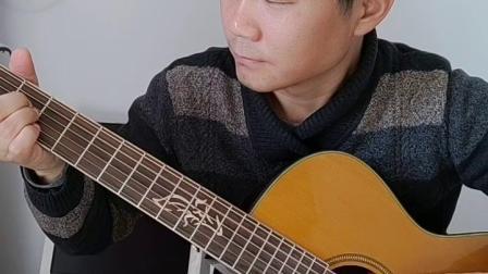 轮指版(一剪梅)指弹吉他弹唱