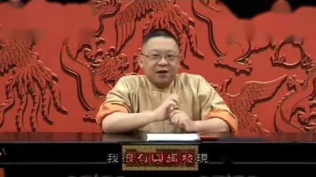 李居明2018年生肖运势完整版