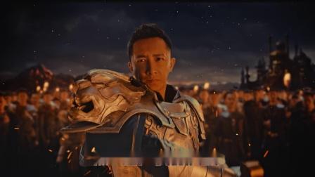 《魔域》热血军团长韩庚征战轮回世界  和你一起挑战BOSS!