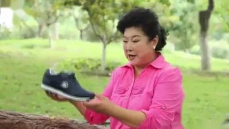广州哪里有凌超老人鞋实体店