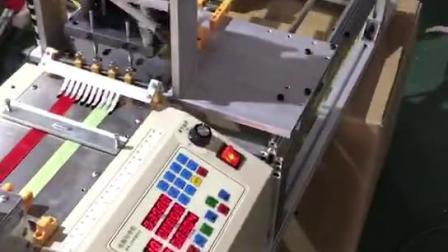 QR-120R薄织带打孔机 织带热切机